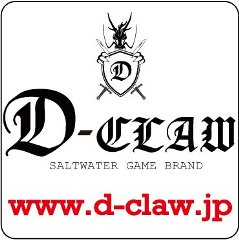 D-CLAW SALTWATER GAME